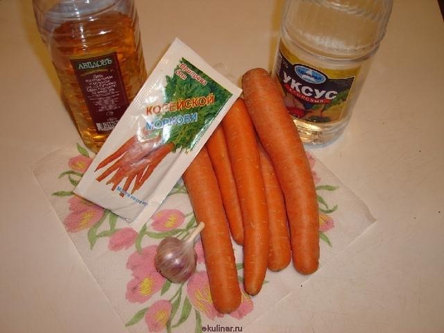 Корейская морковка пошаговый рецепт с